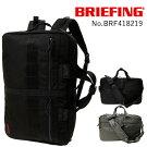 BRIEFING(ブリーフィング)3WayビジネスバッグBRF418219
