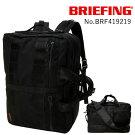 BRIEFING(ブリーフィング)ビジネスバッグ3WayBRF419219