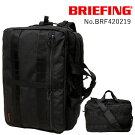 BRIEFING(ブリーフィング)ビジネスバッグ3WayBRF420219