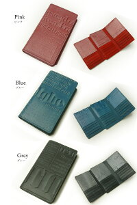 大特価セール!カードケースレディースカード入れ日本製牛革エガール英字型押しMAG-01B