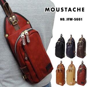 ボディバッグ メンズ ムスタッシュ MOUSTACHE ワンショルダーバッグ JFW-5661 ブランド 軽量 通勤 通学 かばん 斜めがけ ギフトラッピング無料