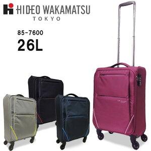 ヒデオワカマツ キャリーバッグ 持ち込み ソフトキャリーケース スーツケース ファスナー ラッピング ポイント