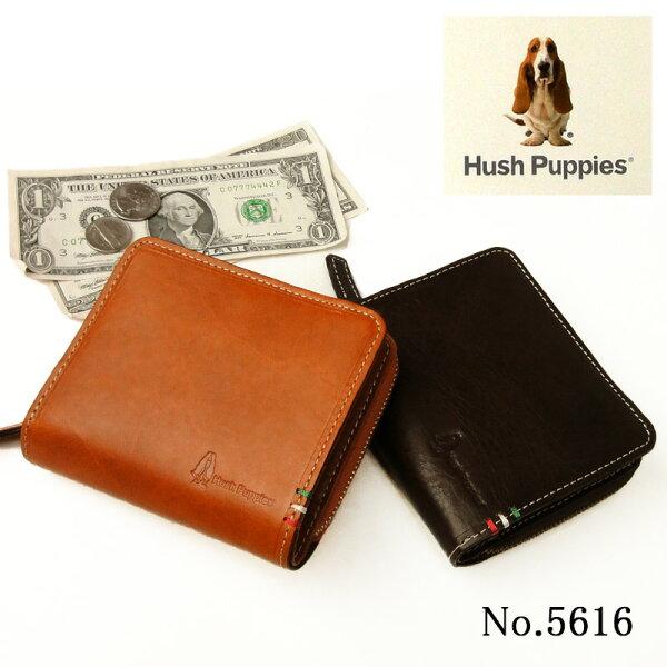 ハッシュパピーHushPuppies二つ折り財布5616本革メンズ財布あす楽対応男性プレゼントギフトラッピング正規品