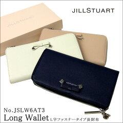 財布のブランド!大学生女子におすすめありますか?