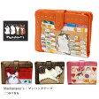 Manhattaner's マンハッタナーズ 二つ折り財布 レディース 猫 ねこ 075-8522 075-8742 075-8942 075-8982【コンビニ受取対応商品】