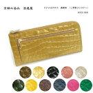 京都浪速屋長財布86359-0980レディースエナメルクロコL字ファスナー