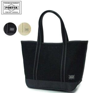 ポーター porter ファッションの通販比較 価格 com