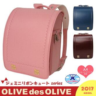 ランドセル女の子2017年オリーブデオリーブ(OLIVEdesOLIVE)日本製A4フラットファイル対応ジェミニリボンキュート0106-7202送料無料02P29Jul16