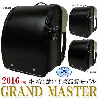 ランドセル男の子2016年タフロックグランドマスターA4フラットファイル対応シンプルかっこいい黒ブラックウィング背カン/ウイング背カンG-0201/G-0202/G-0203