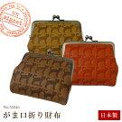 unsignetアンシグネがま口財布がま口二つ折り財布日本製レディース牛革本革55246猫柄ねこ