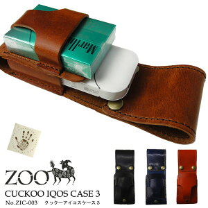 ZOOズーCUCKOOIQOSCASE3クックーアイコスケース3ZIC-003イタリアンレザー本革メンズレディース