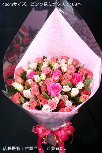 ラージサイズ60cm!花色ミックス♪50本のバラの花束!生産者より即日発送で新鮮&高品...