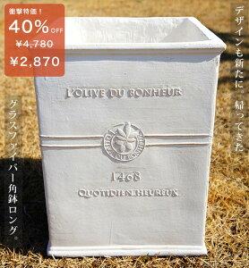 【業界騒然】 【40%OFF】グラスファイバー 鉢 テラコッタ のような質感で、さらに丈夫で軽量な...