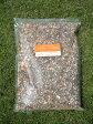 柿の肥料 【 柿がおいしくなる肥料 】 (2kg) (アミノ酸入り有機肥料)【資材】 果樹 肥料 ひりょう 有機肥料