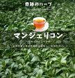 ハーブ 苗奇跡の健康茶 マンジェリコンポット苗 宿根草 常緑 バジル
