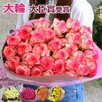 バラ・レッドフランス(10本)の花束