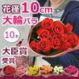 バラの花束 結婚記念日 誕生日プレゼントに。大輪薔薇をプロポーズにも。送料無料(10本〜)