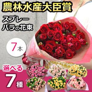 バラ 花束 送料無料バラの花束を誕生日 お祝い 御祝い 退職祝い 退職 送別 還暦のプレゼントに ...