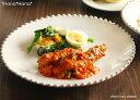 コスタ ノバ パール ディナープレート 28cm //カレー皿 お皿 おしゃれ キャッシュレス 還元