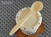 茶碗蒸し スプーン カトラリー