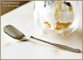 ファーストアイスクリームスプーン