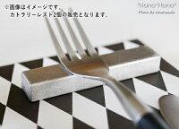 シルバーナイフ/フォークレスト2個セット