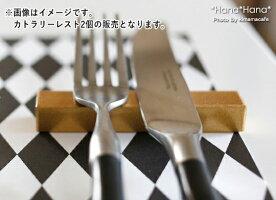 ゴールドナイフ/フォークレスト2個セット