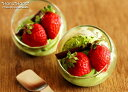 アイスクリームに♪ガラスの変形ミニカップ☆アミューズグラス 前菜 ガラス食器ガラス ヴァーサ...