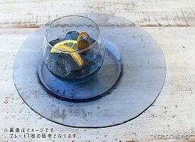 ガラスオービットカフェプレート24cmバイオレット