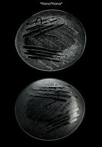 【訳あり】オーロラ38.5cmオーバルパーティープレートガラスアスパラガス廃番処分品送料無料