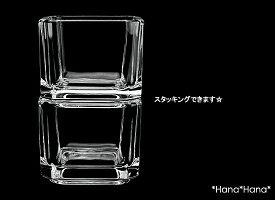 ガラスアミューズスタッキング角型(スクエア)ボウル5.3cm