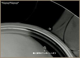 アクロスガラス深型プレート20.5cm(アウトレット品)