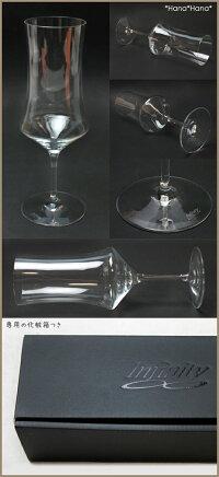 インフィニティ麗(うるわし)ビールグラス