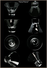 ガラス・クリア高台マティーニデザートグラス230cc【直輸入価格】