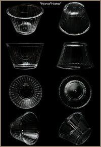 30%OFF!強化ガラス/マルチボウル9.2cm・プリンカップ