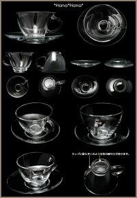 38%OFF!ガラス/たわみコーヒーカップ&ソーサー215cc(アウトレット品込)