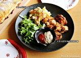 くろっぷ 丸大皿 25cm ブラック//美濃焼 和食器 お皿 おしゃれ