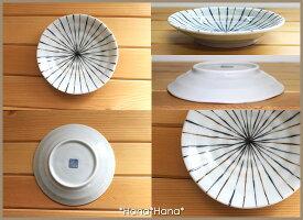 京十草・12cm小皿