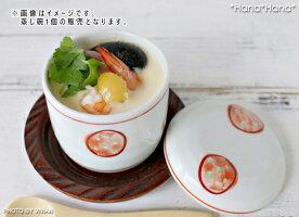 赤絵丸紋茶碗蒸し碗
