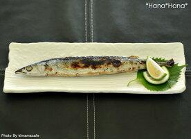 白楽長角前菜さんま皿32.5cm