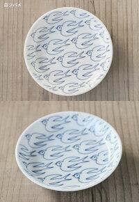 波佐見焼Janke(ヤンケ)豆皿10.5cm