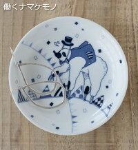 波佐見焼アニマル豆皿10.5cm