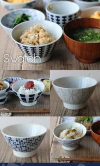 swatchスウォッチお茶碗11.5cm