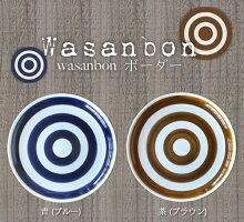 wasanbonボーダープレート24cm(Lサイズ)