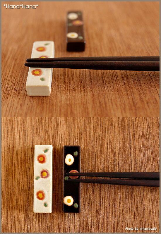 椿 箸置き ホワイト/ブラウン