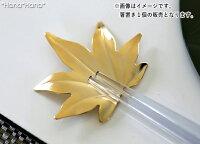 紅葉箸置きマットゴールド
