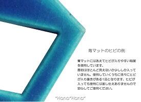 恩田陽子幾何学リングカトラリーレスト箸置き四角4.1cm全4色
