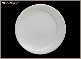 ムーン14cm小皿白い食器