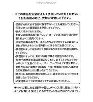 MIKASAコーナー角グラタン皿S13.2cm