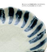 呉須十草楕円小皿16cm